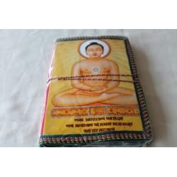 Typisches indisches Notizbuch mit Gottheit Buddha (mittel) - NOTIZ-OM054